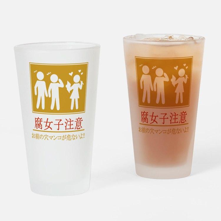 BewareFujoshi_Gold Drinking Glass