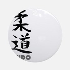 Judo t-shirts - Simple Japanese des Round Ornament