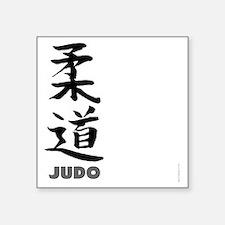"Judo t-shirts - Simple Japa Square Sticker 3"" x 3"""