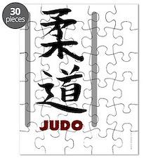 Judo teeshirts - Judo in Japanese Puzzle