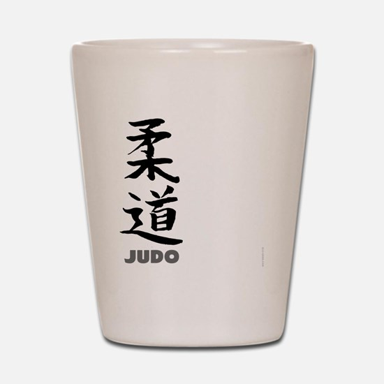 Judo t-shirts - Simple Japanese design Shot Glass