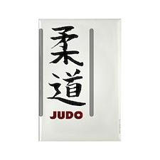 Judo teeshirts - Judo in Japanese Rectangle Magnet