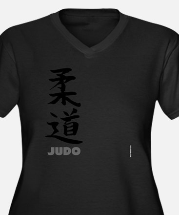 Judo t-shirt Women's Plus Size Dark V-Neck T-Shirt