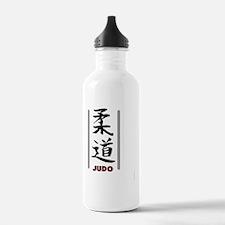 Judo teeshirts - Judo  Water Bottle