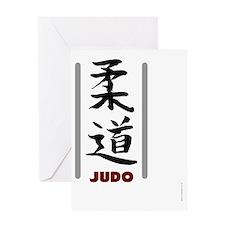 Judo teeshirts - Judo in Japanese Greeting Card