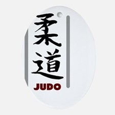 Judo teeshirts - Judo in Japanese Oval Ornament