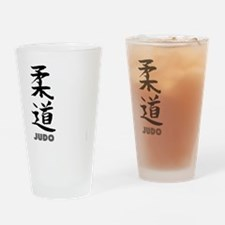 Judo t-shirts - Simple Japanese des Drinking Glass