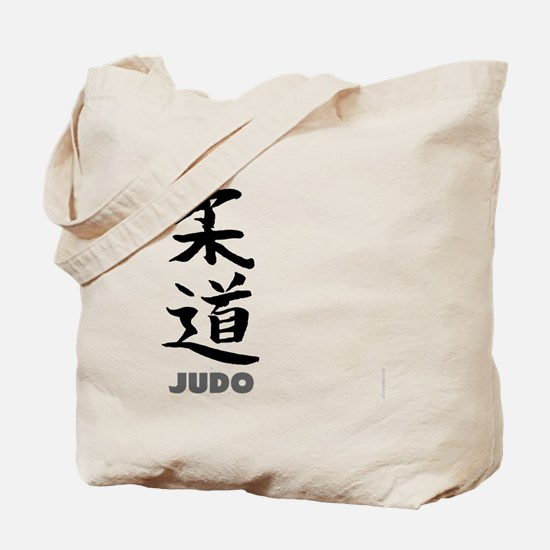 Judo t-shirts - Simple Japanese design Tote Bag