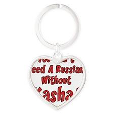Feed A Russian Apron Heart Keychain