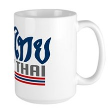 muay-thai-basic Mug