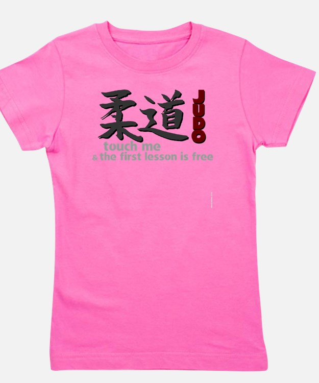 Judo shirt: touch me, first judo lesson Girl's Tee