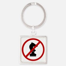 chess Square Keychain