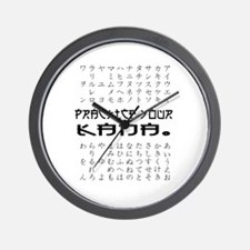 Practice Your Kana Wall Clock