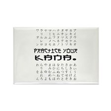 Practice Your Kana Rectangle Magnet