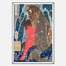 Kintoki Swims up the Waterfall by Utagawa K Banner