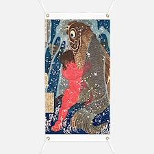 Kintoki Swims up the Waterfall by Utagawa K Banner