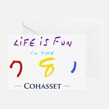cohasset Greeting Card
