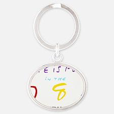 needham Oval Keychain