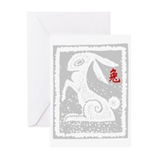rabbit47dark Greeting Card