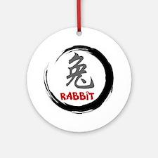 rabbit43light Round Ornament