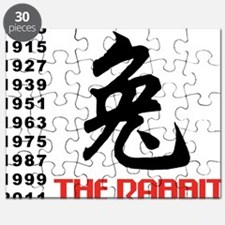 rabbit42light Puzzle