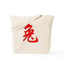 rabbit55dark Tote Bag