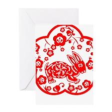 rabbit52dark Greeting Card