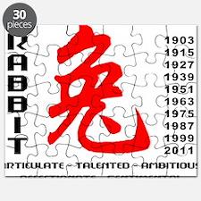 rabbit55light Puzzle