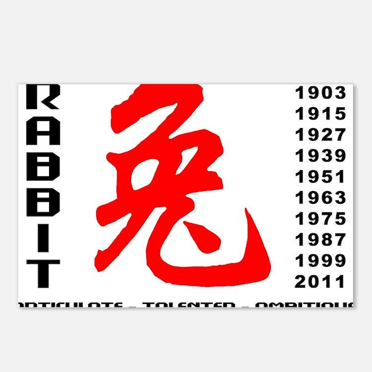 rabbit55light Postcards (Package of 8)