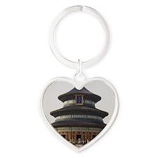 HPIM3975 Heart Keychain