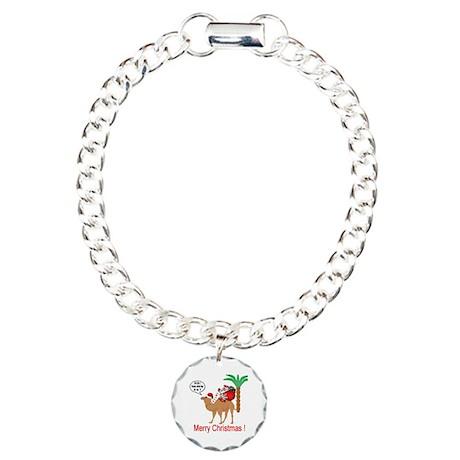 Hump Day Camel Merry Christmas Bracelet