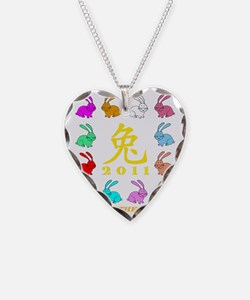 Year Of The Rabbit Yellow Necklace