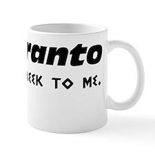 414 its not greek to me Mug