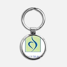 NEDA LOGO Round Keychain
