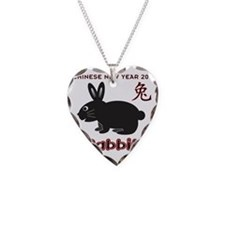 Year of Rabbit 2011 CNY Necklace Heart Charm