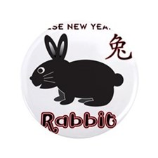 "Year of Rabbit 2011 CNY 3.5"" Button"