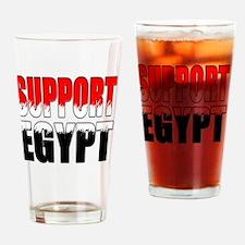 Suport Egypt LRG Button Drinking Glass