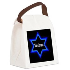 Yeshua Star of David 2 Canvas Lunch Bag
