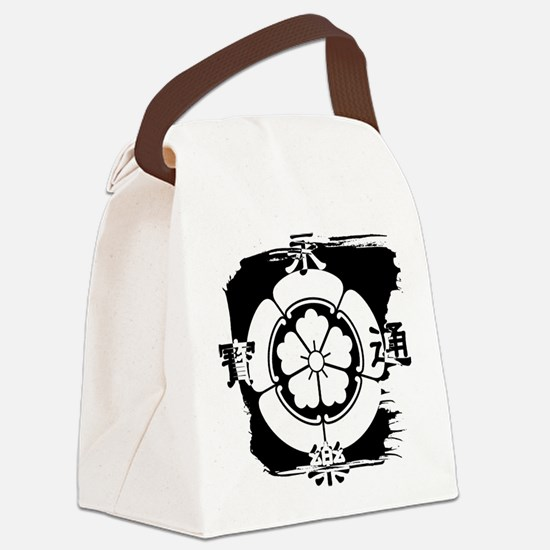 NobunagaKamon Canvas Lunch Bag
