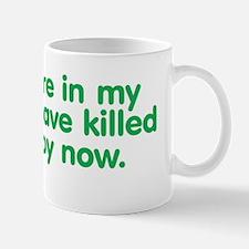 mynovel_bs3 Mug