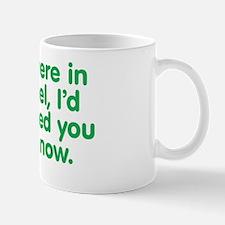 mynovel_rect3 Mug