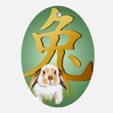 Year Of The Rabbit PosterP Oval Ornament