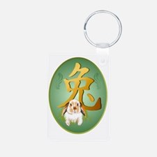 Year Of The Rabbit Oval Tr Keychains