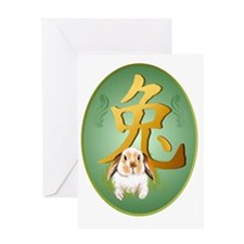 Year Of The Rabbit Oval Trans Greeting Card
