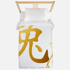 Gold Year Of The Rabbit Trans Twin Duvet