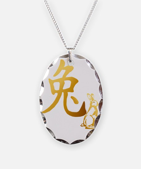 Gold Year Of The Rabbit Trans Necklace