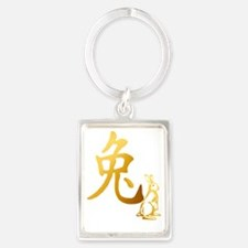 Gold Year Of The Rabbit Trans Portrait Keychain
