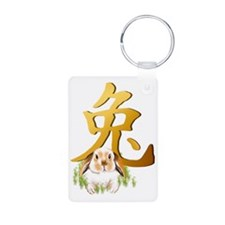 Year Of The Rabbit Trans Keychains