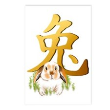 Year Of The Rabbit Trans Postcards (Package of 8)
