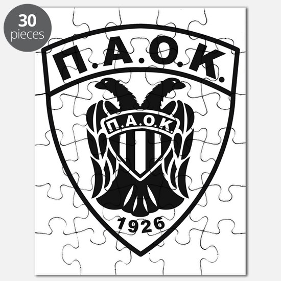 PAOK Logo Puzzle